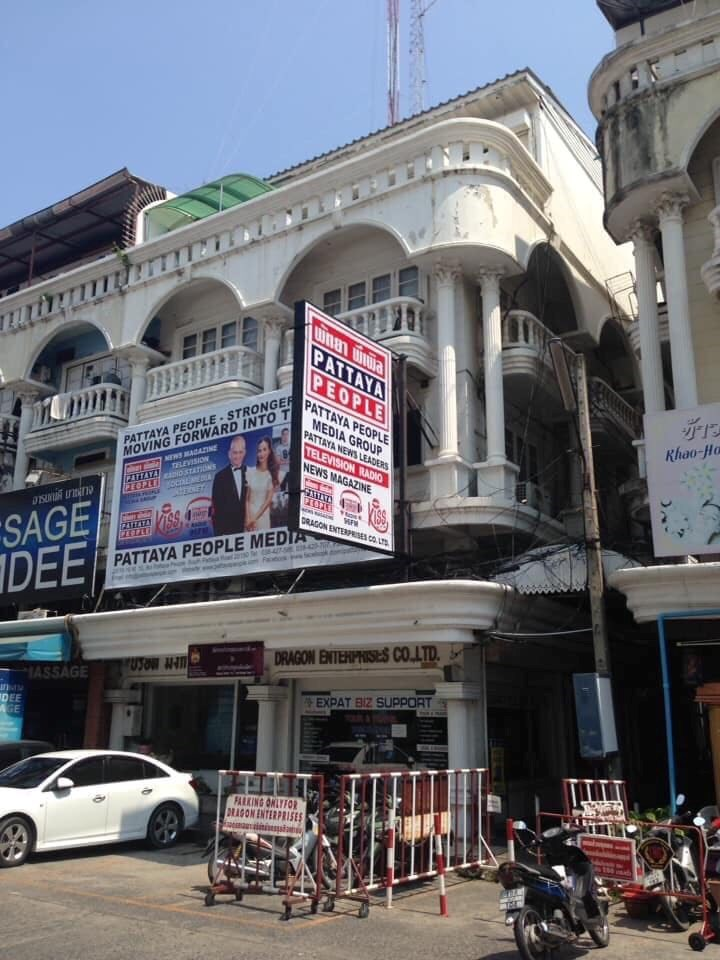 Double shophouse in South Pattaya - Shop House - Pattaya South - Soi Pattaya People